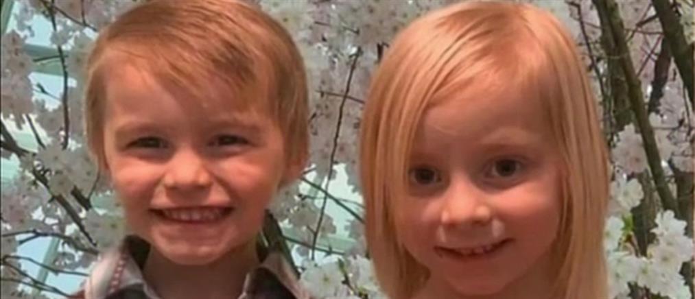 Τραγωδία στις ΗΠΑ: Πατέρας ξέχασε τα παιδιά του στο αυτοκίνητο και πέθαναν από ασφυξία