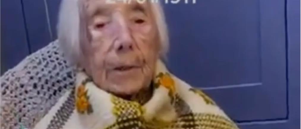 Γιαγιά 110 ετών μετατράπηκε σε… σταρ του TikTok