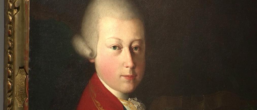 Δημοπρατήθηκε σπάνιο πορτρέτο του Μότσαρτ (εικόνες)