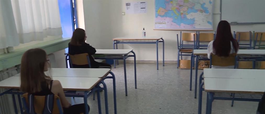 Βατόπουλος: τι θα κρίνει το άνοιγμα των σχολείων από την επόμενη Δευτέρα