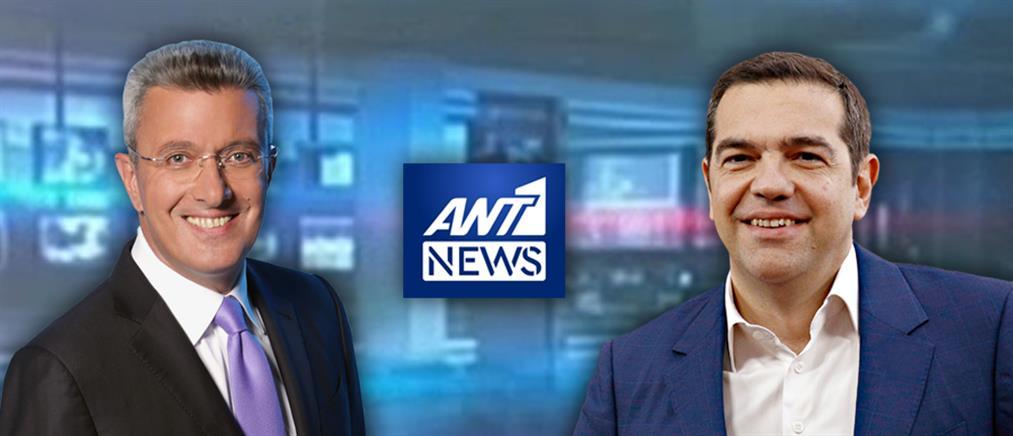 Ο Αλέξης Τσίπρας στο κεντρικό δελτίο ειδήσεων του ΑΝΤ1