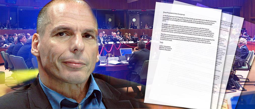 Εγκρίθηκε η λίστα μεταρρυθμίσεων από το Eurogroup