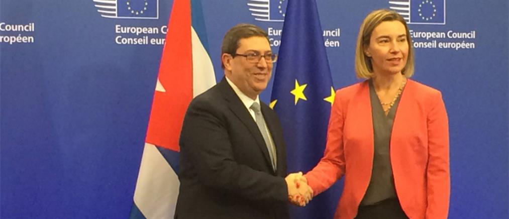 Ιστορική συμφωνία ΕΕ – Κούβας