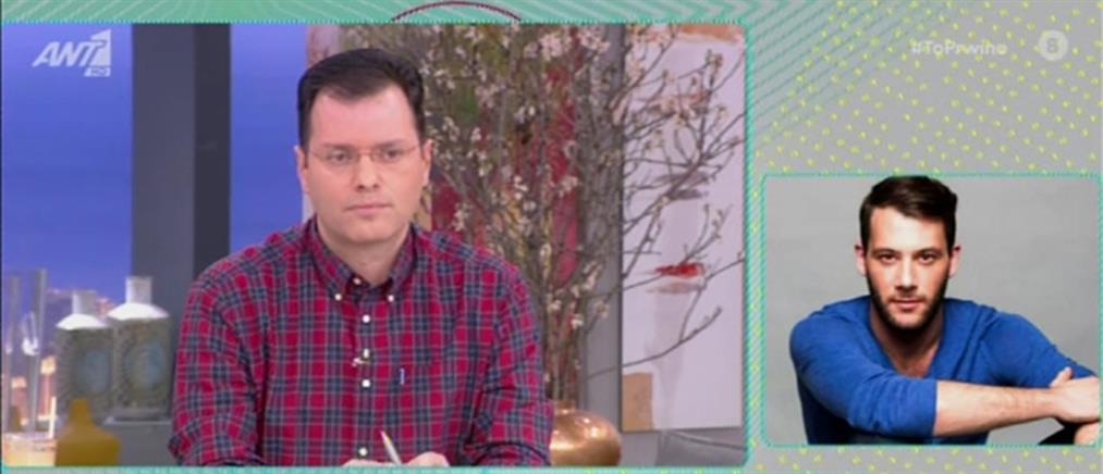 Ο Αντίνοος Αλμπάνης για τις καταγγελίες στον χώρο της ηθοποιίας (βίντεο)