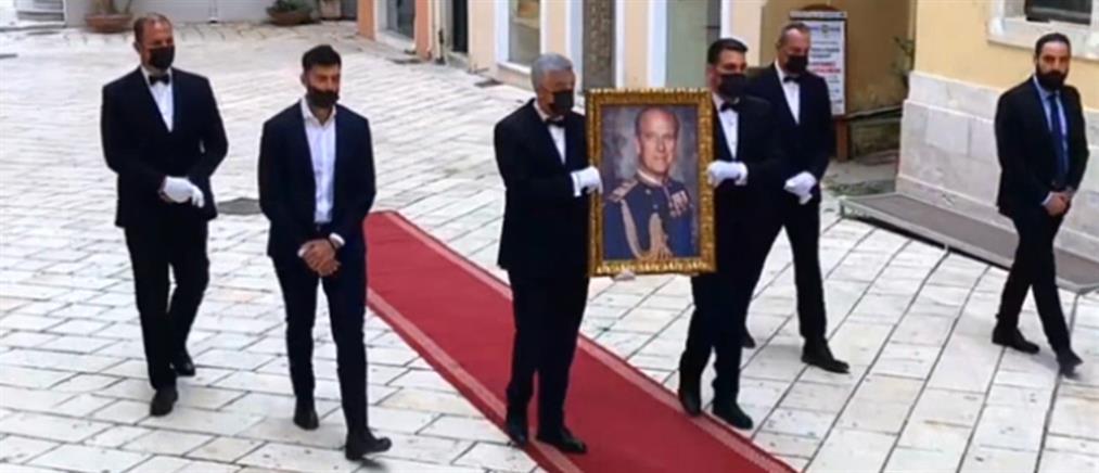 Πρίγκιπας Φίλιππος: Τρισάγιο στην Κέρκυρα (βίντεο)