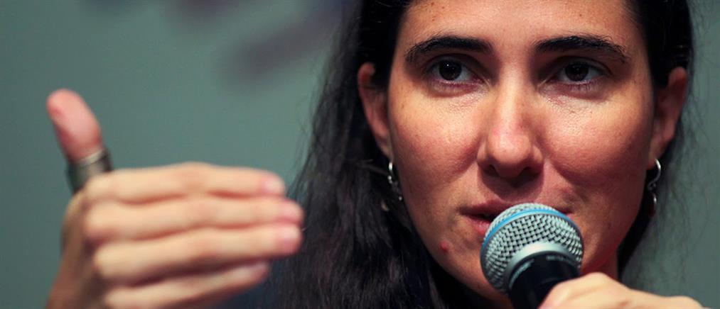Κούβα: Πρώτη ανεξάρτητη εφημερίδα από blogger