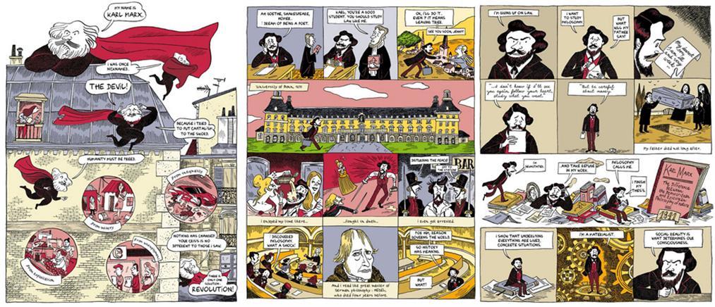 Ο Καρλ Μαρξ έγινε... κόμικ