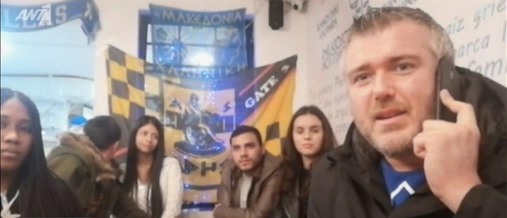 """""""Πρωινοί Τύποι"""": Θεσσαλονικιός άνοιξε ελληνικό εστιατόριο στην Κολομβία (βίντεο)"""