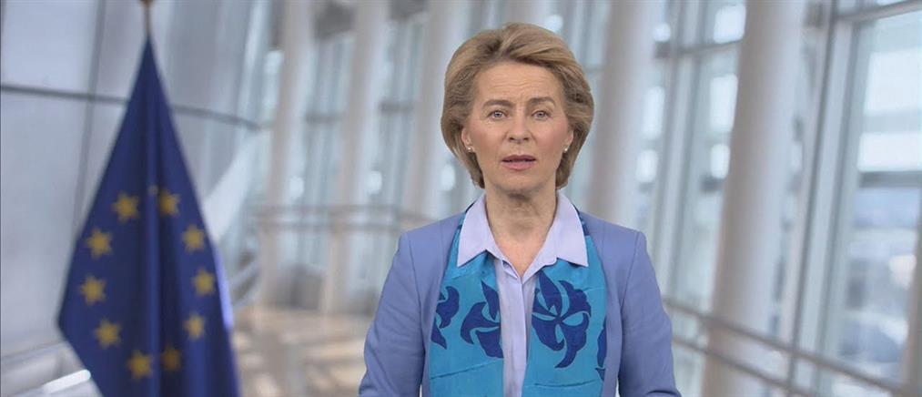 Κορονοϊός - Ευρωπαϊκή έκκληση για χρηματοδότηση της έρευνας για το εμβόλιο