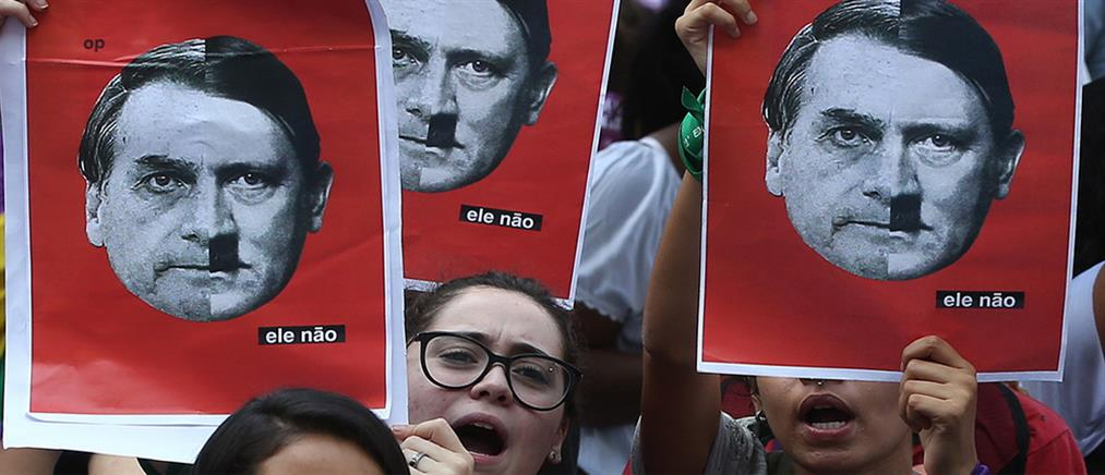 Μπολσονάρου: να μη γίνει η Βραζιλία ο παράδεισος του γκέι τουρισμού