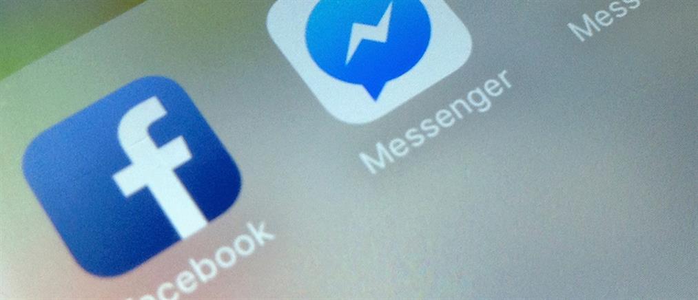 Νέοι αυστηροί κανόνες στο Facebook