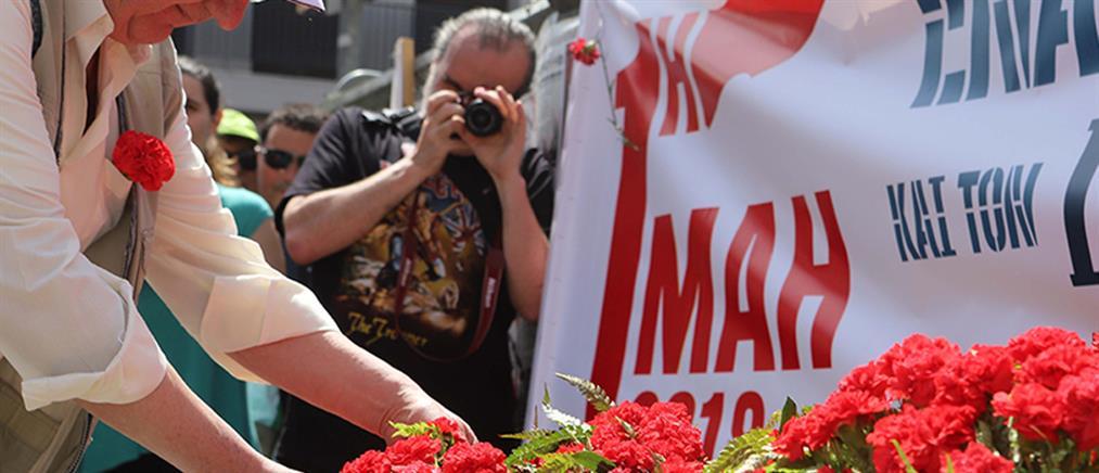 Επίθεση του ΚΚΕ στο Μαξίμου για την Πρωτομαγιά