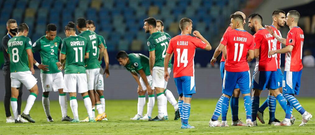 "Copa America: ""Σκόνταψε"" η Αργεντινή, νίκησε η Παραγουάη"