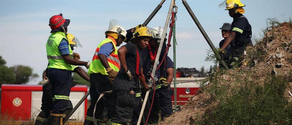 Παγιδεύτηκαν 1800 εργάτες σε ορυχείο της Νότιας Αφρικής