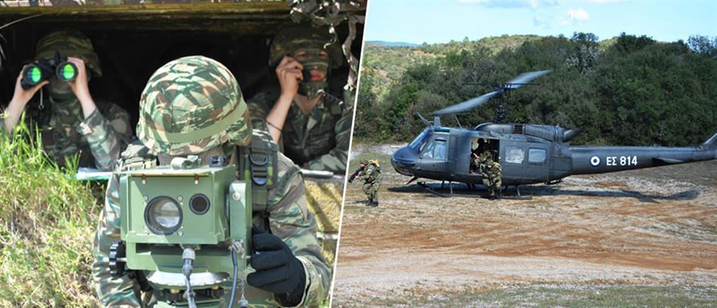 Ατύχημα με εκρήξεις σε στρατιωτική άσκηση