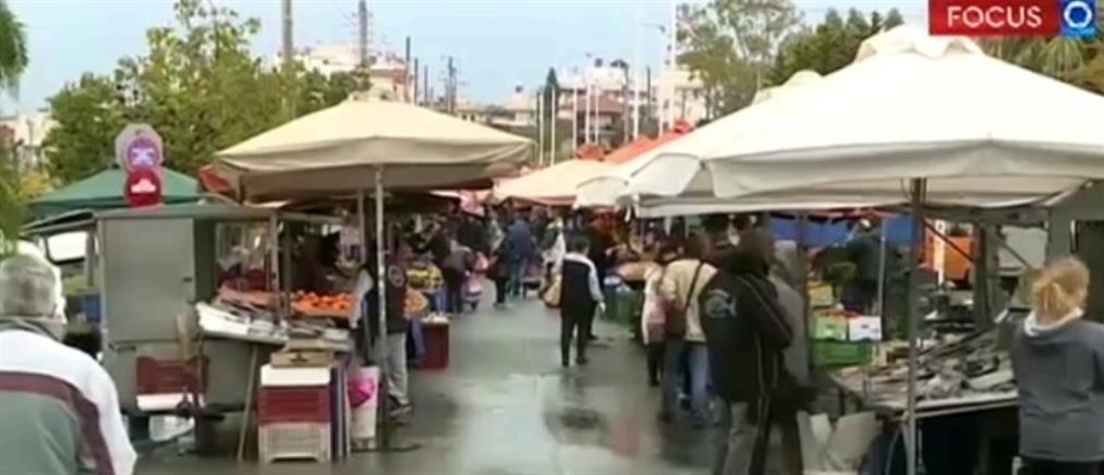 """""""Τσιμπημένες"""" τιμές στις λαϊκές βρίσκουν οι καταναλωτές (βίντεο)"""