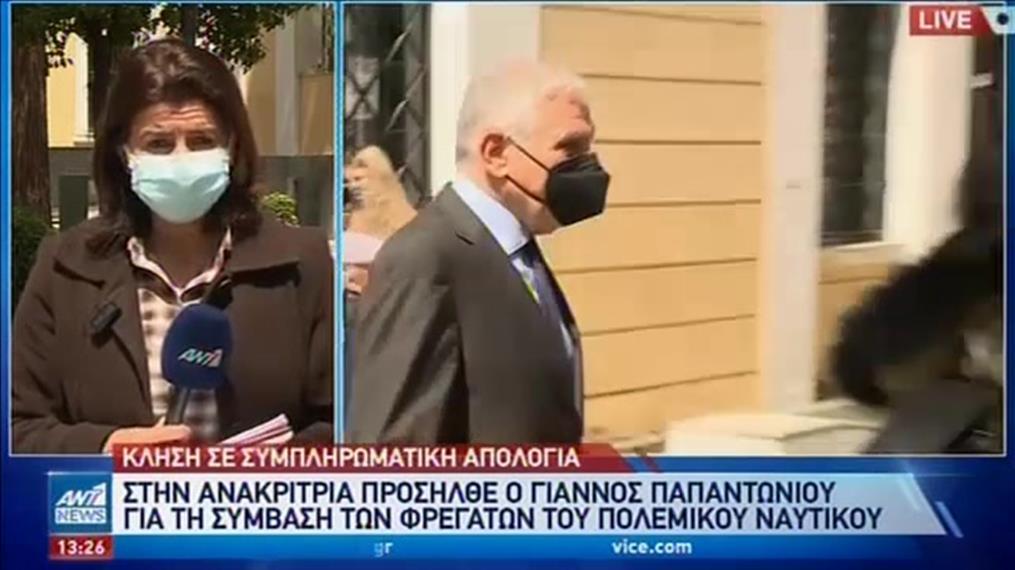 Ο Γιάννος Παπαντωνίου κλήθηκε σε απολογία για τις φρεγάτες
