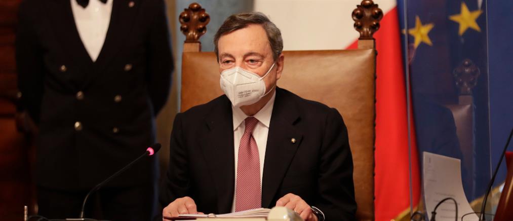 Οι προτεραιότητες της κυβέρνησης Ντράγκι και η αναφορά στην Ελλάδα