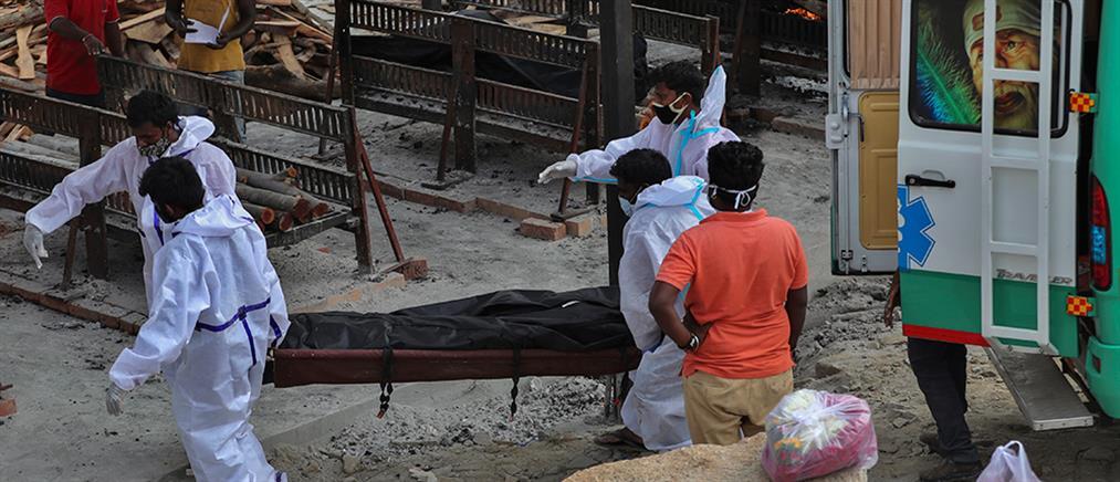 Κορονοϊός – Ινδία: Εφιαλτική παραμένει η κατάσταση