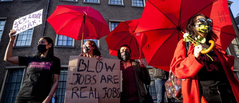 Ολλανδία: Ιερόδουλες έκαναν διαδήλωση κατά του lockdown