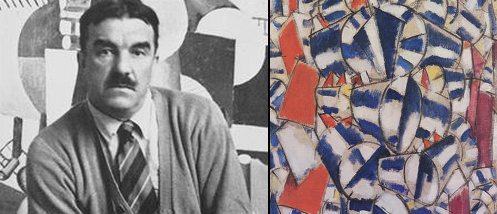 Ποσό ρεκόρ για πίνακα του Λεζέ - πωλήθηκε για 70 εκατομμύρια δολάρια!
