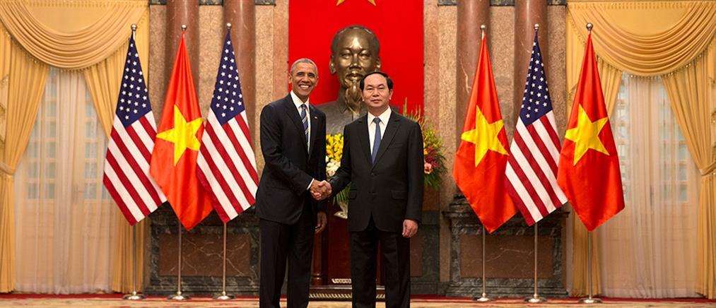 Ομπάμα: Άρση του εμπάργκο στις πωλήσεις όπλων στο Βιετνάμ