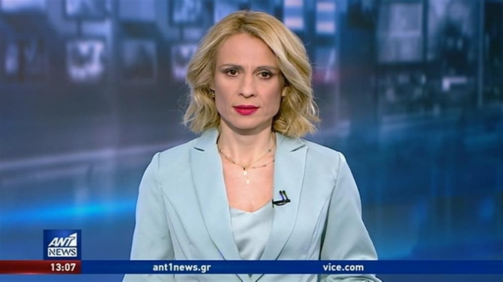 ANT1 NEWS 08-04-2020 ΣΤΙΣ 13:00