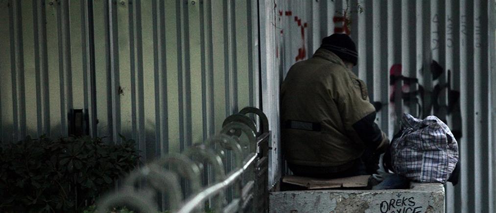 ΕΛΣΤΑΤ: Σε κίνδυνο φτώχειας το 30% του πληθυσμού της Ελλάδας