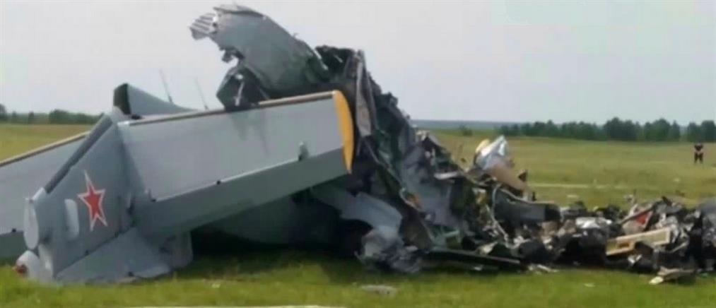 Ρωσία: Συντριβή αεροσκάφους που μετέφερε αλεξιπτωτιστές (εικόνες)