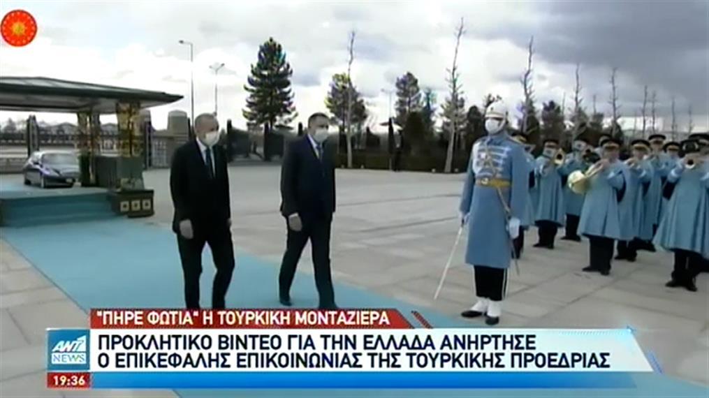 Ελληνική οργή για την νέα τουρκική πρόκληση