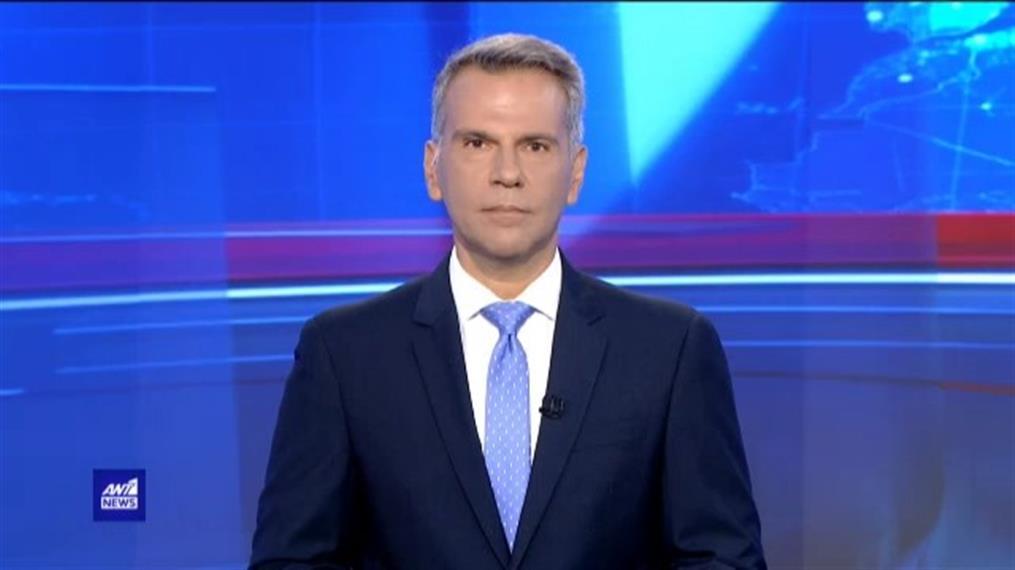 ANT1 NEWS 23-09-2021 ΣΤΙΣ 13:00