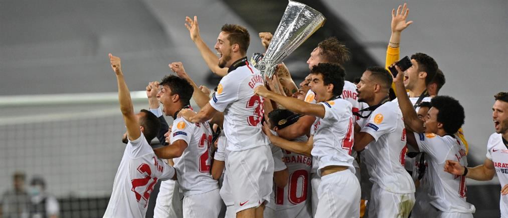 Europa League: Το ρεκόρ που κατέκτησε η Σεβίλλη