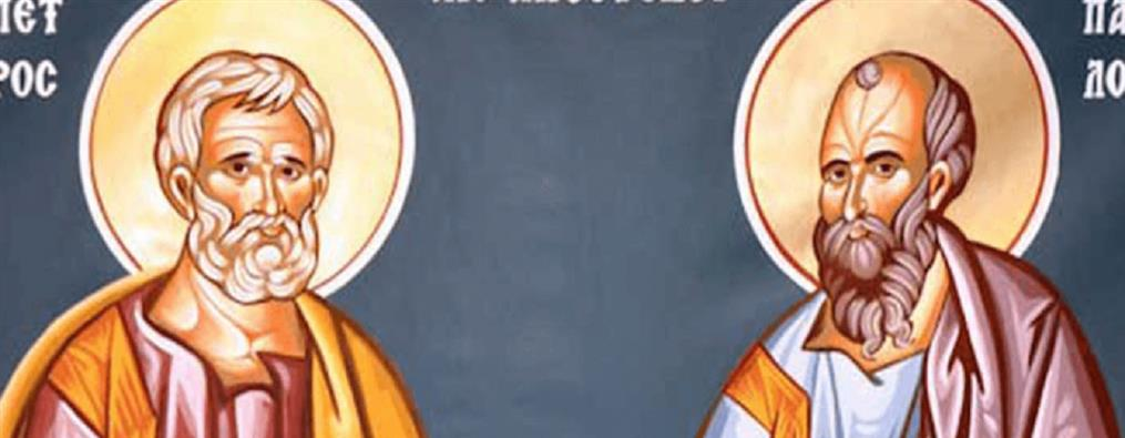 Πέτρου και Παύλου: οι άγιοι της εκκλησίας που γιορτάζουν μαζί