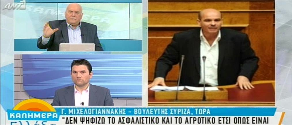 Μιχελογιαννάκης: Να αλλάξουν οι εισφορές, αλλιώς δεν ψηφίζω το Ασφαλιστικό