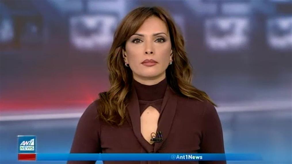 ANT1 NEWS 21-01-2021 ΣΤΙΣ 13:00