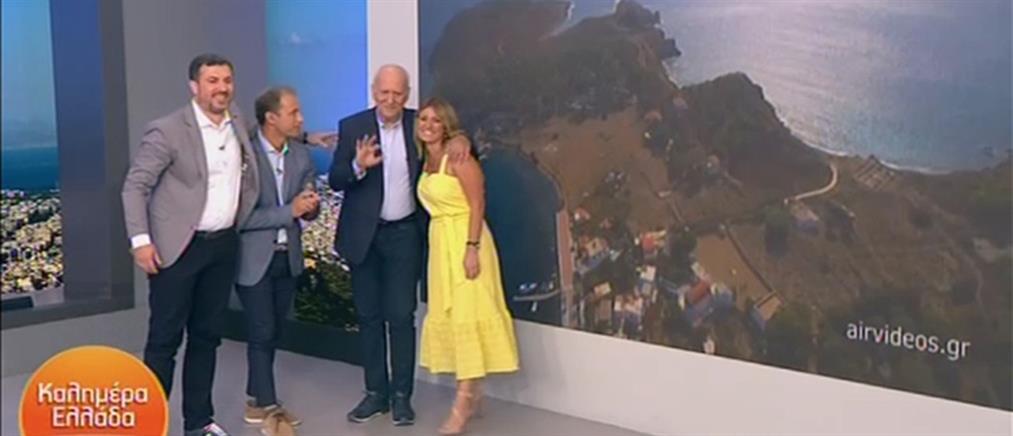 """""""Καλημέρα Ελλάδα"""": χαμόγελα και δάκρυα στο ξεχωριστό φινάλε (βίντεο)"""