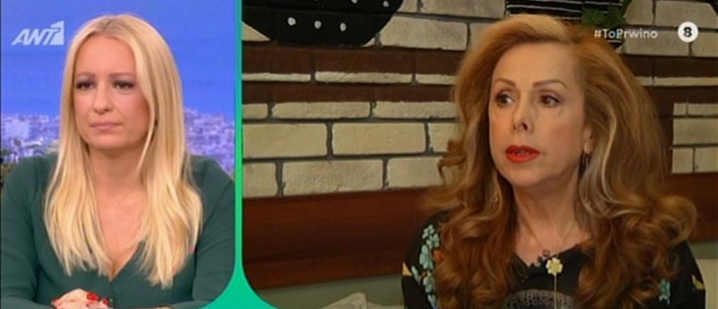 """Ισμήνη Καλέση: Δεν άφησα να """"πλαστογραφήσουν"""" την εικόνα μου (βίντεο)"""