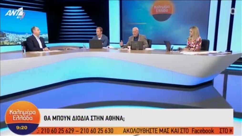 Γιώργος Καραγιάννης στο «Καλημέρα Ελλάδα