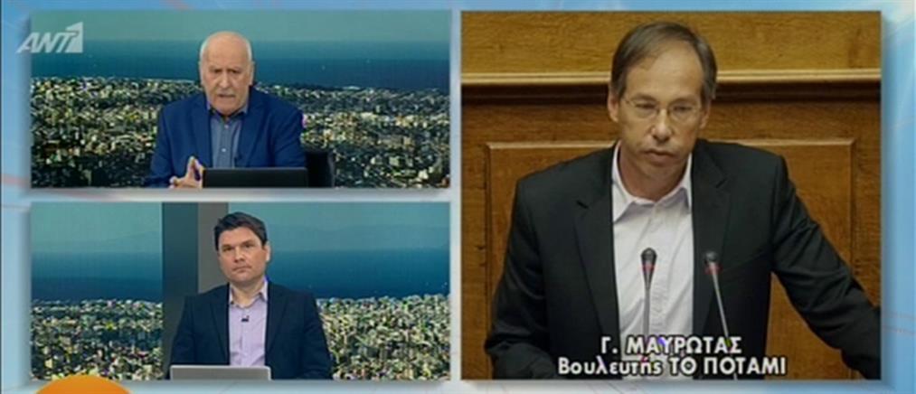 Μαυρωτάς στον ΑΝΤ1: Καταψηφίζουμε την κυβέρνηση, στηρίζουμε τη Συμφωνία (βίντεο)