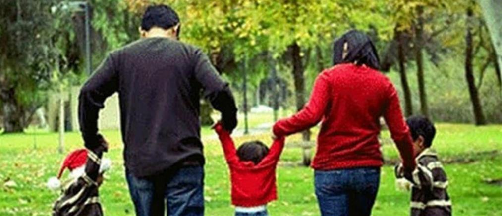 Οκτώ μέτρα στήριξης για το παιδί και την οικογένεια