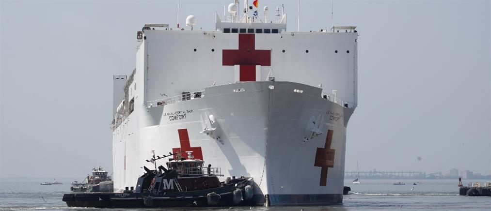 Κορονοϊός: Πλοίο –νοσοκομείο στην Νέα Υόρκη (εικόνες)