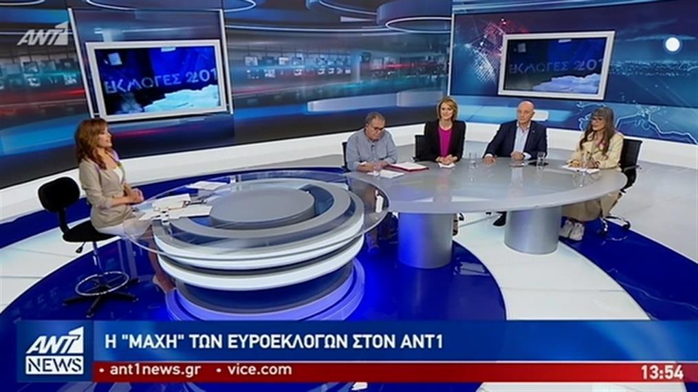 ΕΚΛΟΓΕΣ 2019 – ΕΚΠΟΜΠΗ 1 – 20/05/2019