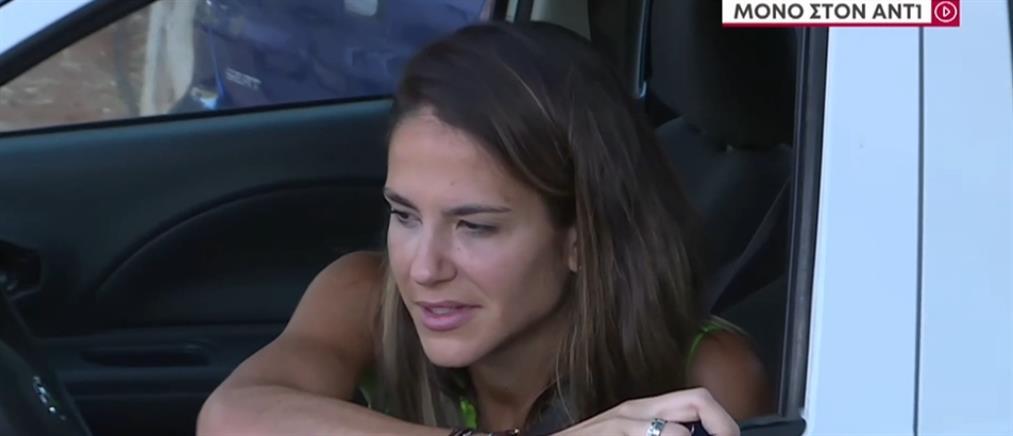 Ρούμπεν Πέρεθ: η γυναίκα του στον ΑΝΤ1 για την κλοπή του αυτοκινήτου τους (βίντεο)