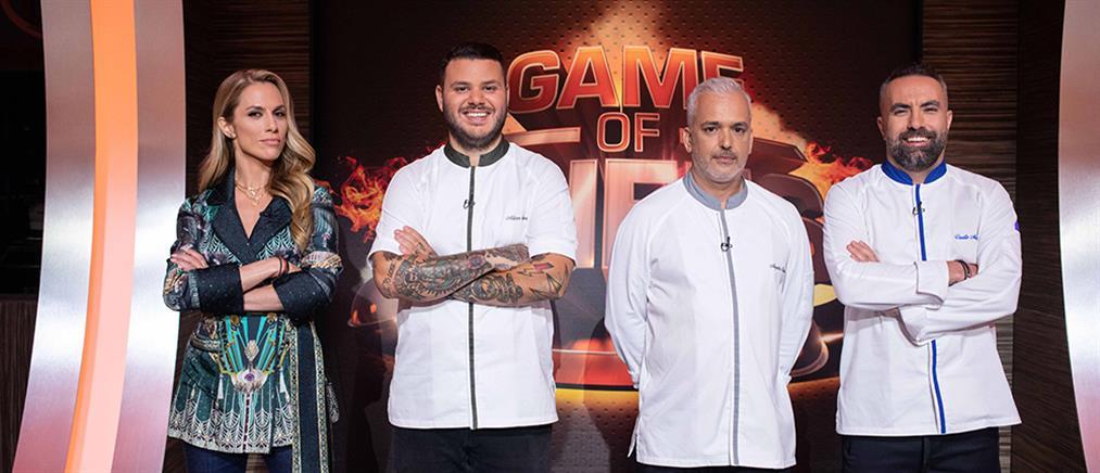 """Game Of Chefs"" - KITCHEN BATTLES: ""καυτές"" κόντρες στις κουζίνες (εικόνες)"