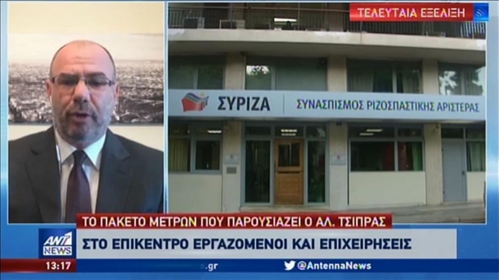 Πακέτο μέτρων προτείνει ο ΣΥΡΙΖΑ