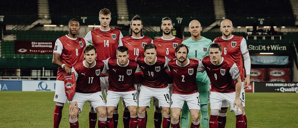 Euro 2020 - Αυστρία: οι 30 παίκτες του Φόντα