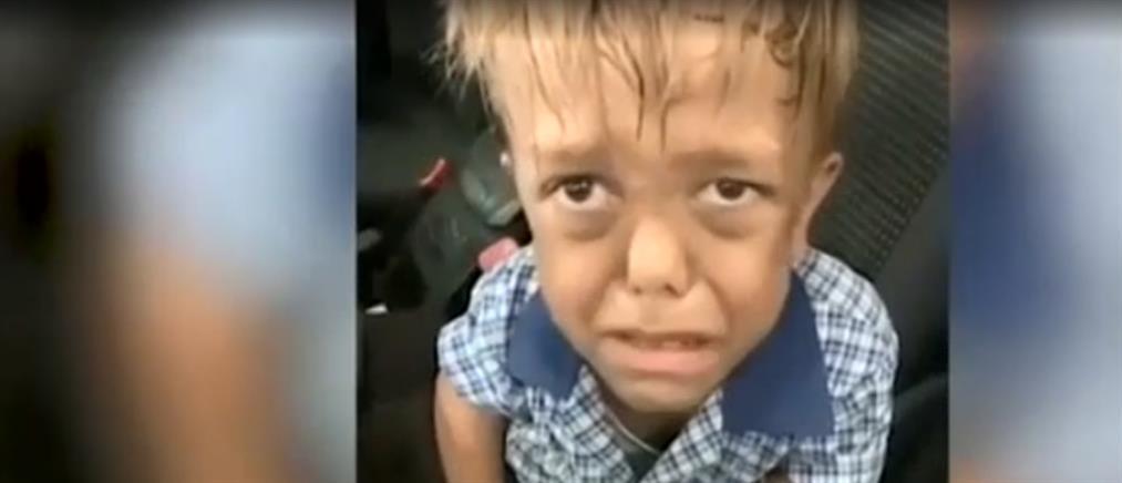 """""""Κύμα"""" συμπαράστασης για το παιδί με νανισμό που έπεσε θύμα bullying (βίντεο)"""