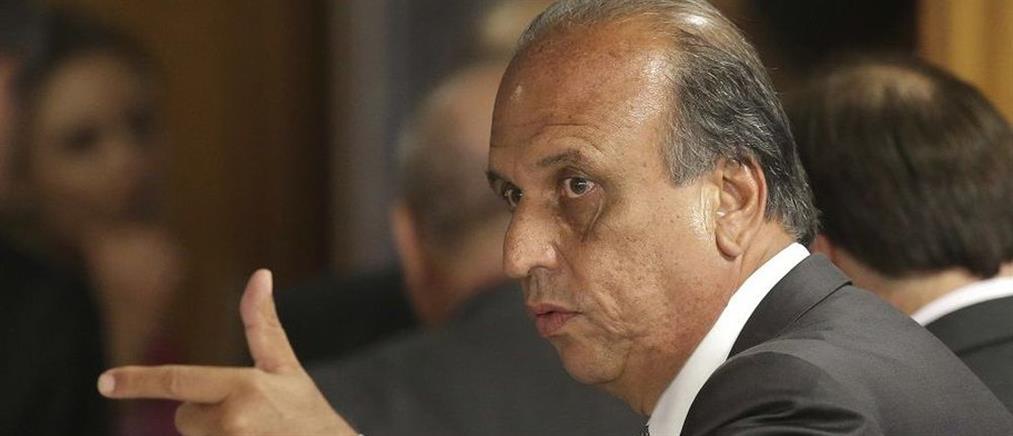 Συνελήφθη ο κυβερνήτης του Ρίο ντε Ζανέιρο