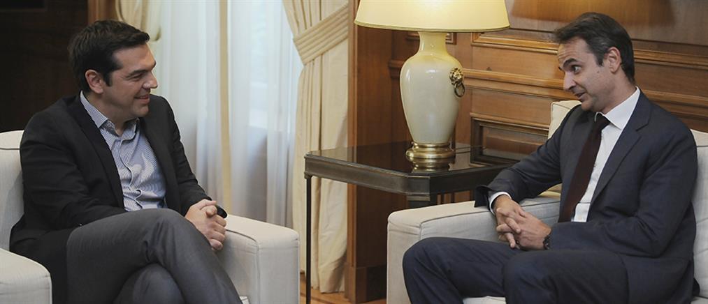 Επαφές Τσίπρα με τους πολιτικούς αρχηγούς