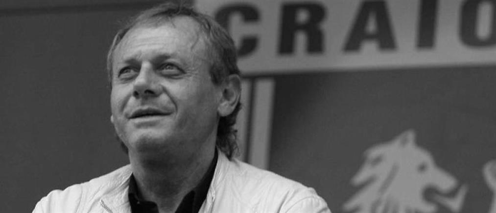 Πέθανε ο Ίλιε Μπαλάτσι